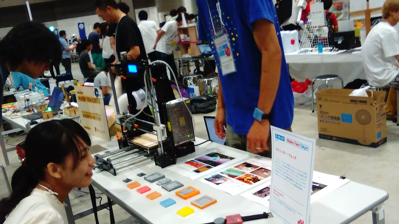 images/makerfaire2.jpg